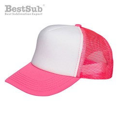 Cap for sublimation - pink